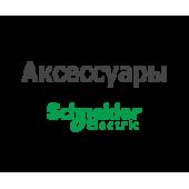 КНОПКА ЧЕРНАЯ, 16 ММ, ПРУЖИННЫЙ ВОЗВРАТ, КРУГЛАЯ XB6EAA21P