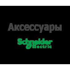 КОНТАКТОР TVS 4P(2НО+2НЗ) 25А AC1 230В 50/60ГЦ LC1E12008P7