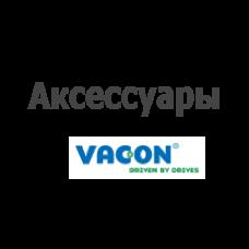 VACON-PAN-HMHH-MK01 Опция для VACON: монтажный комплект для выноса панели на дверь шкафа